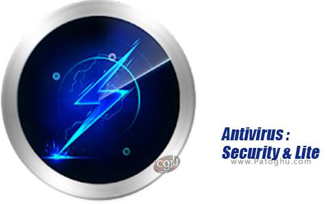 دانلود antivirus: security & lite برای اندروید