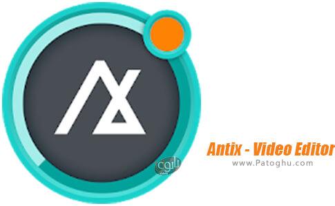 دانلود Antix برای اندروید