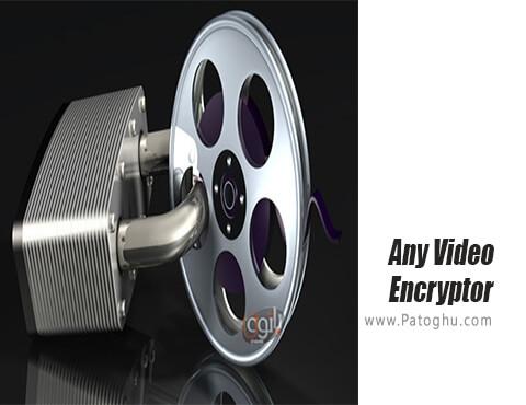 دانلود Any Video Encryptor برای ویندوز