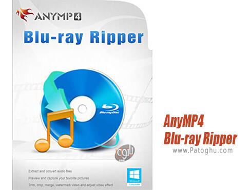 دانلود AnyMP4 Blu-ray Ripper برای ویندوز