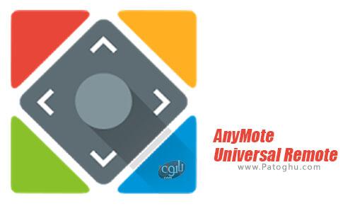 دانلود AnyMote Universal Remote برای اندروید
