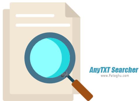 دانلود AnyTXT Searcher برای ویندوز