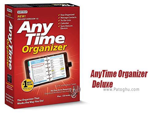دانلود AnyTime Organizer Deluxe برای ویندوز
