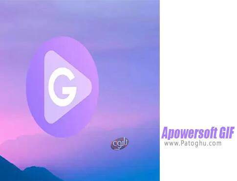 دانلود Apowersoft GIF برای ویندوز