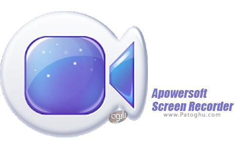 دانلود Apowersoft Screen Recorder برای اندروید