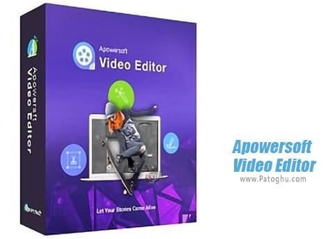 دانلود Apowersoft Video Editor برای ویندوز