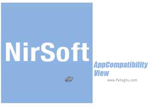 دانلود AppCompatibilityView برای ویندوز