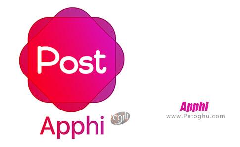 دانلود Apphi برای اندروید