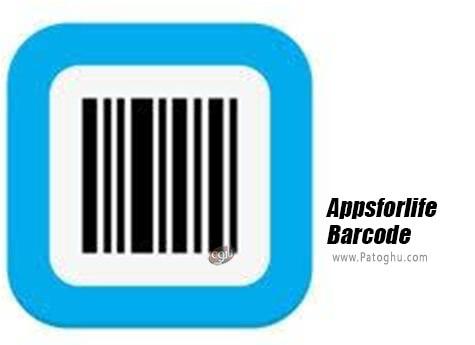 دانلود Appsforlife Barcode برای ویندوز