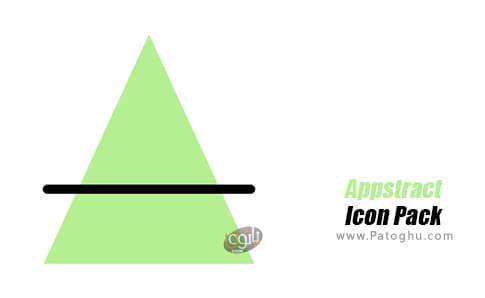 دانلود Appstract Icon Pack برای اندروید