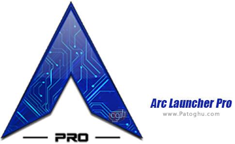 دانلود Arc Launcher Pro برای اندروید