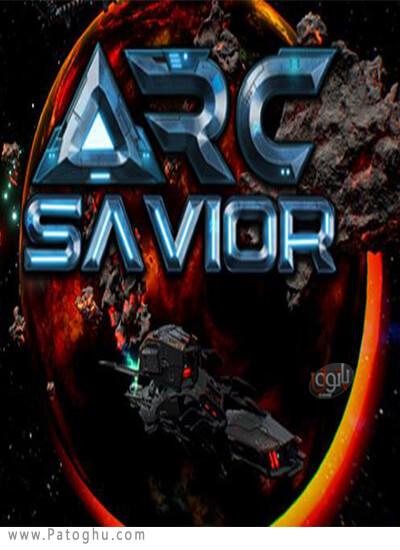 دانلود Arc Savior برای ویندوز