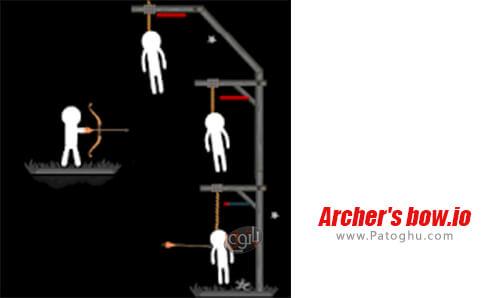 دانلود Archers bow برای اندروید