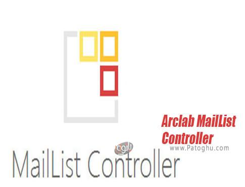 دانلود Arclab MailList Controller برای ویندوز