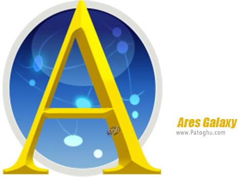 دانلود Ares Galaxy برای ویندوز