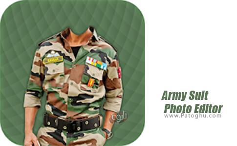 دانلود Army Suit Photo Editor برای اندروید