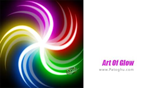 دانلود Art Of Glow برای اندروید