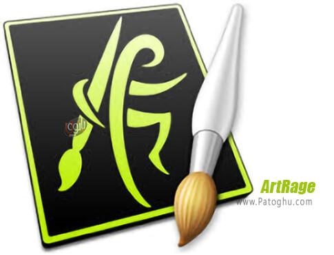 دانلود ArtRage برای ویندوز