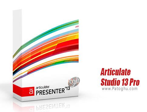 دانلود Articulate Studio 13 Pro برای ویندوز