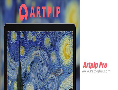 دانلود Artpip Pro برای ویندوز