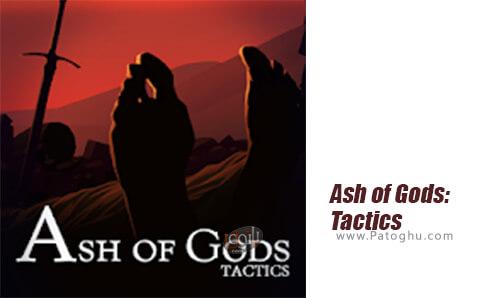 دانلود Ash of Gods برای اندروید