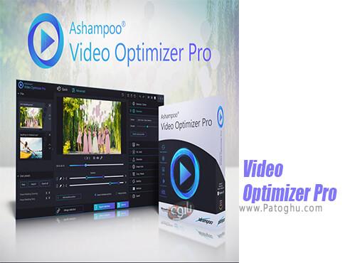 دانلود Ashampoo Video Optimizer Pro برای ویندوز
