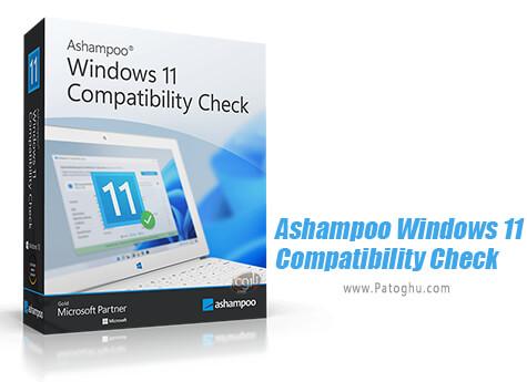 دانلود Ashampoo Windows 11 Compatibility Check برای ویندوز