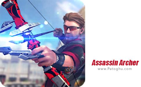 دانلود Assassin Archer برای اندروید