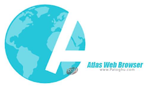 دانلود Atlas Web Browser برای اندروید