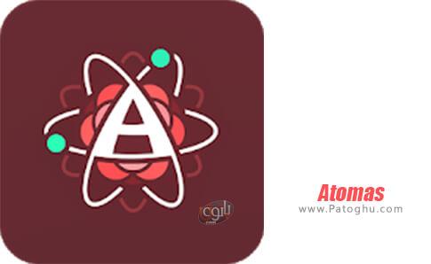 دانلود Atomas برای اندروید