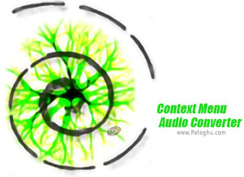 دانلود 3delite Context Menu Audio Converter برای ویندوز