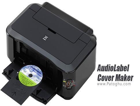 دانلود AudioLabel Cover Maker برای ویندوز