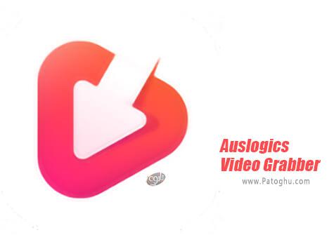 دانلود Auslogics Video Grabber برای ویندوز