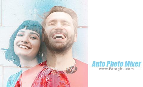 دانلود Auto Photo Mixer برای اندروید
