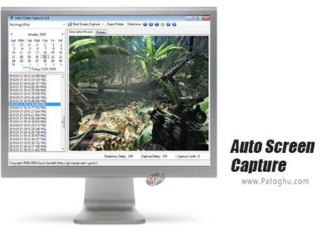 دانلود Auto Screen Capture برای ویندوز