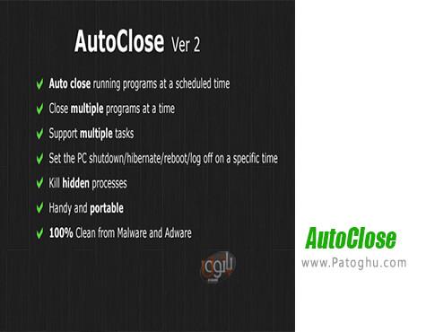 دانلود AutoClose برای ویندوز