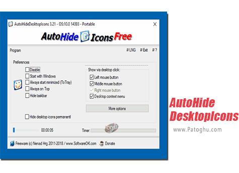 دانلود AutoHideDesktopIcons برای کامپیوتر ویندوز