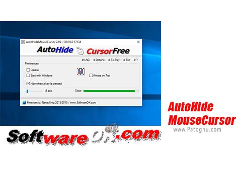 دانلود AutoHideMouseCursor برای ویندوز