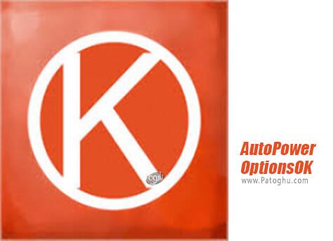 دانلود AutoPowerOptionsOK برای ویندوز