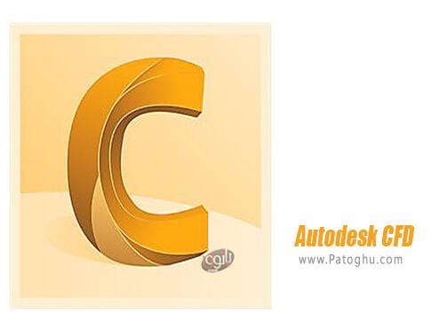 دانلود Autodesk CFD برای اندروید