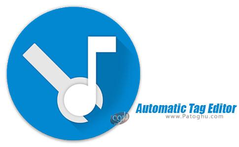 دانلود Automatic Tag Editor برای اندروید