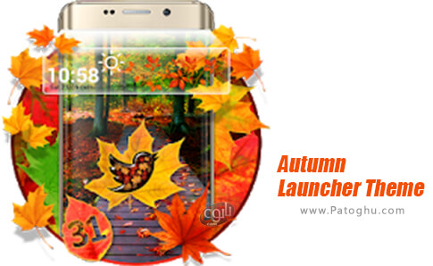 دانلود Autumn Launcher Theme برای اندروید