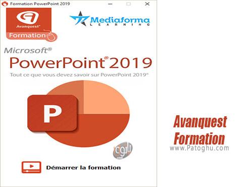 دانلود Avanquest Formation PowerPoint برای ویندوز