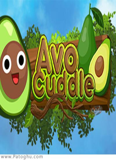 دانلود AvoCuddle برای ویندوز