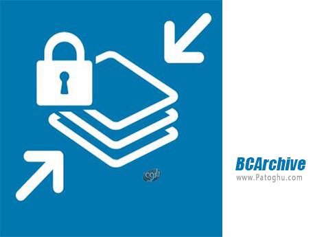 دانلود BCArchive برای ویندوز