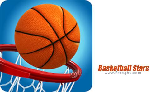 دانلود Basketball Stars برای اندروید