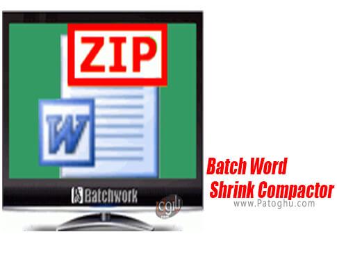 دانلود Batch Word Shrink Compactor برای ویندوز