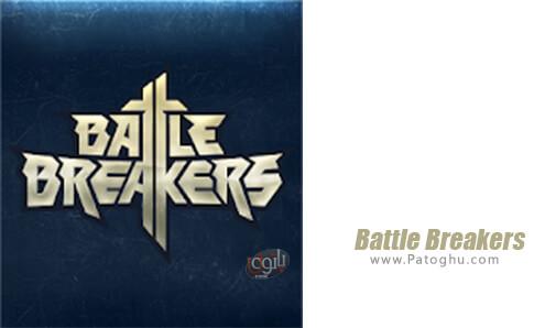 دانلود Battle Breakers برای اندروید