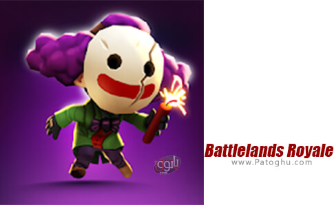 دانلود Battlelands Royale برای اندروید