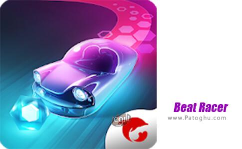 دانلود Beat Racer برای اندروید